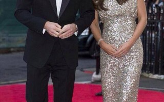 William_Kate_Trust_Awards_1 (1)