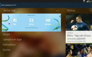 App-da-Fifa-size-598