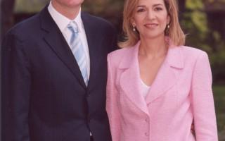Iñaki Urdangarín e infanta Cristina de Espanha