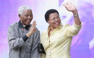 Mandela_Graca_Machel