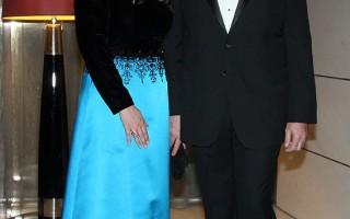 Charles-Philippe e Diana d'Orléans