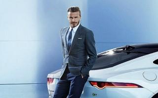 David-Beckham-Jaguar