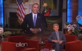 Obama Ellen