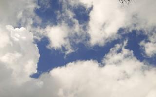 ceu nublado