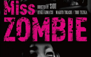 miss-zombie