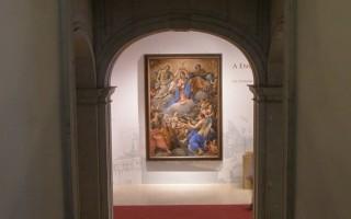 Museu Arte Antiga1