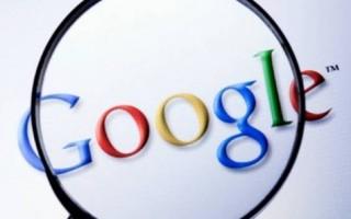 google190803