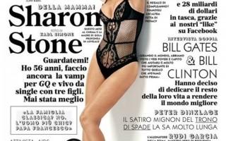 Sharon Stone GQ