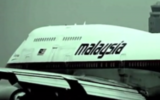 voo malasia