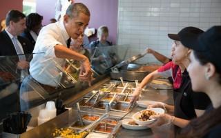 Obama mexicano