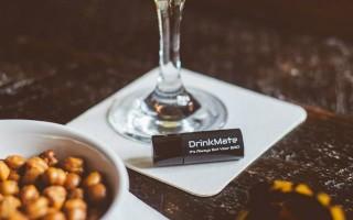 Drinkmate