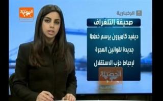 jornalista saudita