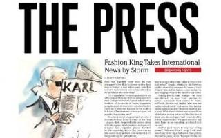 Karl jornal1