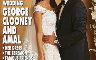 casamento Clooney