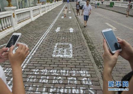 china passeio