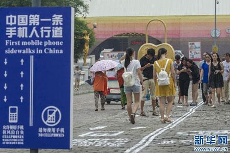 china passeio2