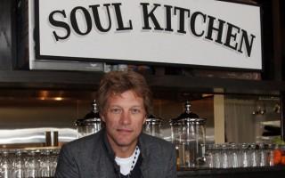 Bon Jovi restaurante