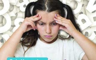 Cartaz Rastreio Dislexia - Jovens e Adultos