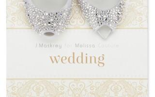 Melissa Wedding4