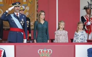 Reis Espanha Militar9