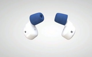Smart earplugs hush