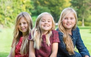 Amalia, Ariana, Alexia