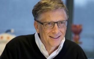 Bill-Gates-500x750