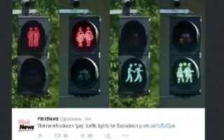 viena semaforos