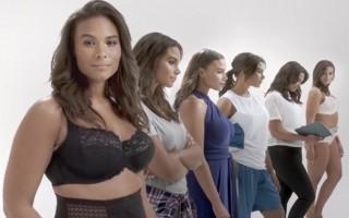 panache lingerie campanha