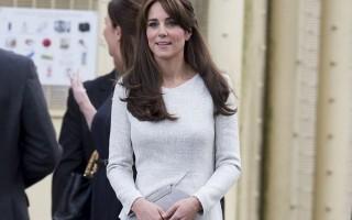 Kate prisao6