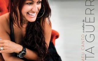 Rita Guerra album