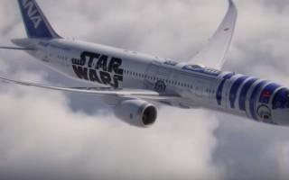 aviao star wars
