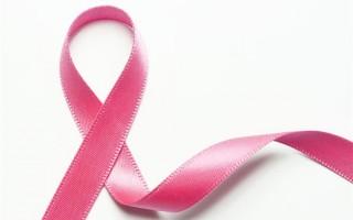 cancro mama