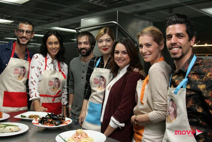 Ana Guiomar com os convidados