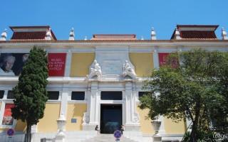 museu nacionald e arte antiga