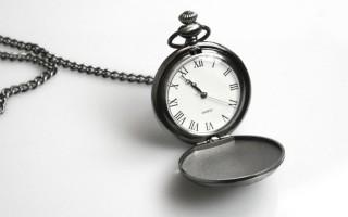 pontualidade