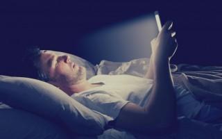 dormir telemovel