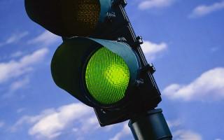 Yellow Signal Light