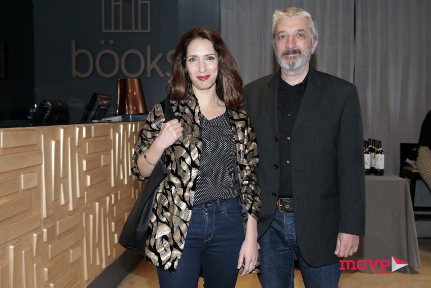 Maria João Falcão e Miguel Guilherme