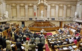 PORTUGAL - ASSEMBLEIA DA REPUBLICA