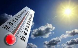 1422023624624-calor