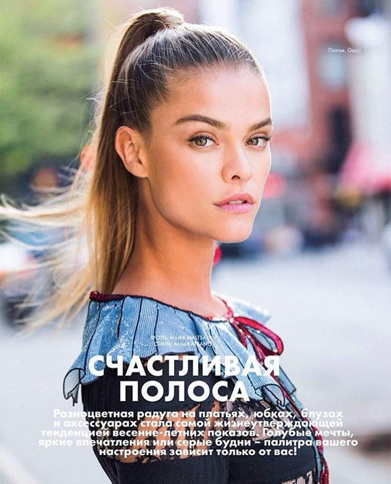 Nina Agdal 5