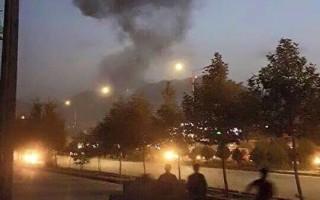 Ataque Universidade Americana em Cabul