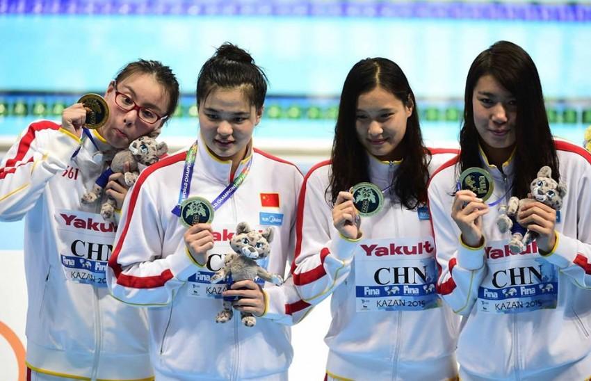 Fu Yuanhui 4