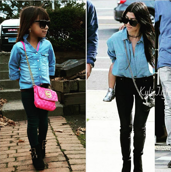 Sophia imita Kardashian