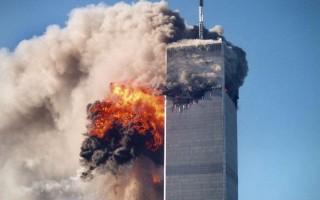 11-de-setembro-atentado-terrorista-teoria-da-conspiracao