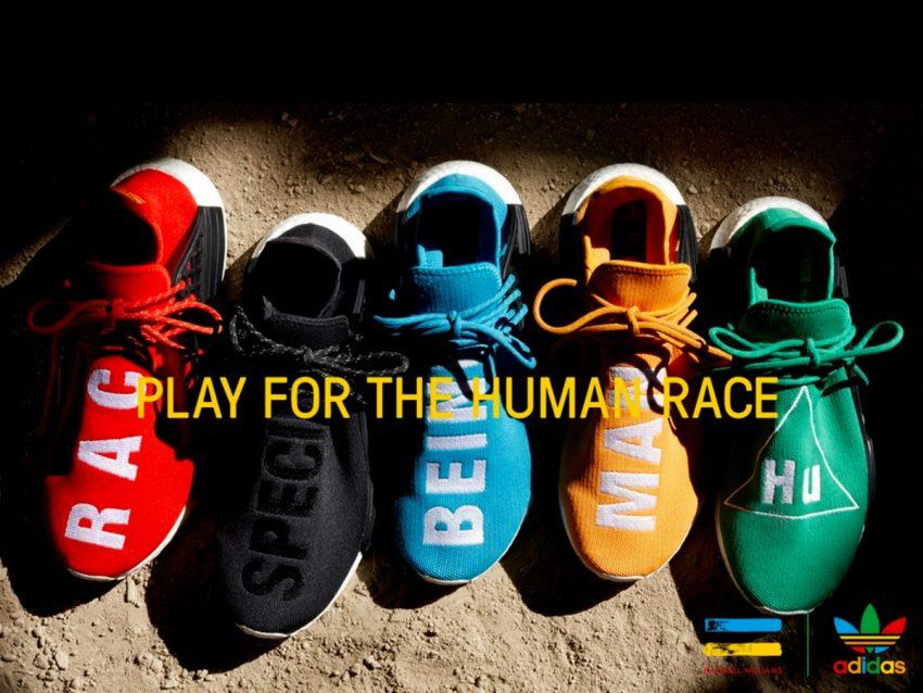adidas_pharrell_williams_hu-race-nmd-shoes