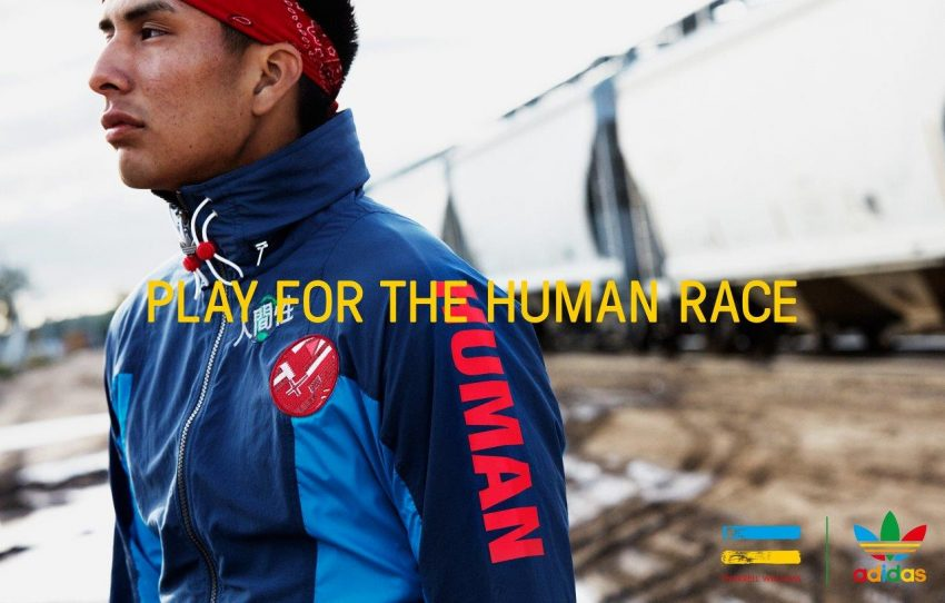 pharrell-williams-adidas-originals-hu-collection-01