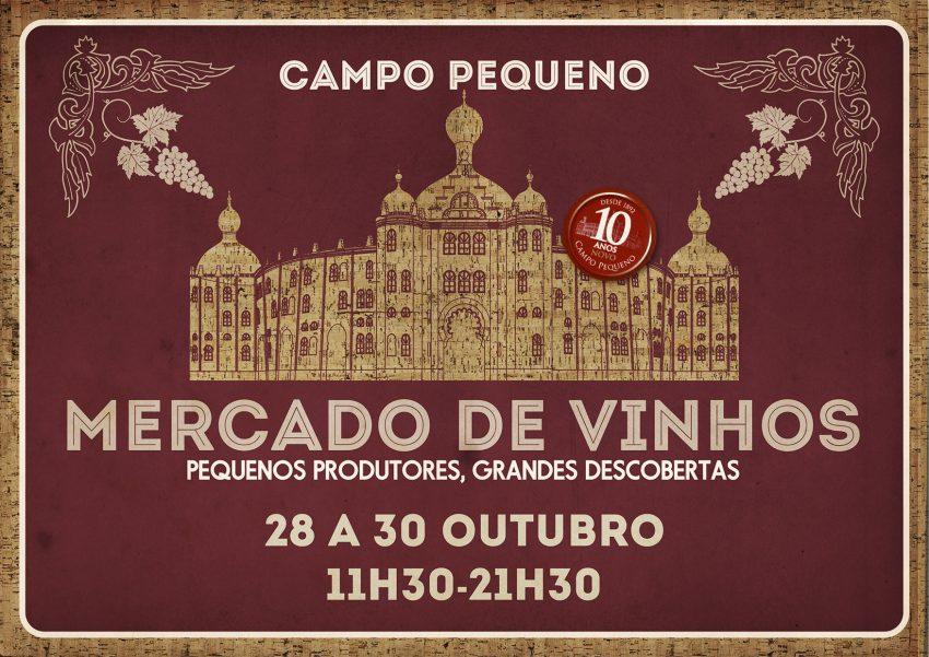cartaz-mercado-de-vinhos-horizontal