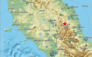 sismo-roma-italia-capa
